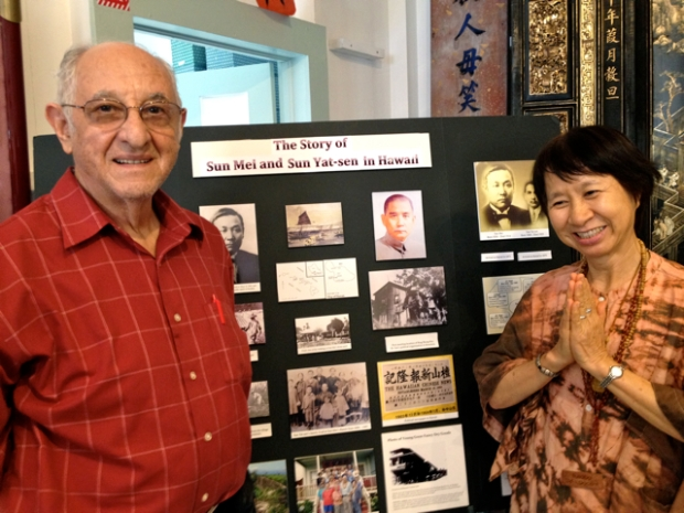 Father visits my friend who regales him with stories of China. Sun Yat Sun raised money on Maui to finance Revolution of 1911