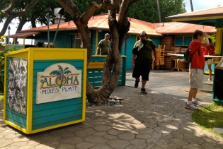 4:30 pmAloha Mixed plate workers head home at 4 pm Thusday, told to be with their families. Famous restaurant operated by Old Lahaina Luau