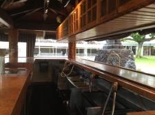 7 pm FRIDAY, Tiki Bar dismanteedl