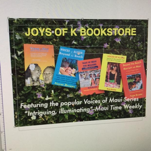 JOYS OF K BOOKSTOEIMG_1389