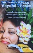 aloha book cover - 1 (1)